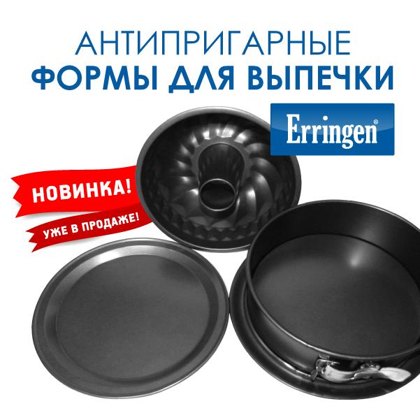 Антипригарные формы для выпечки